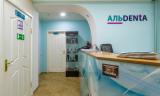 Клиника Альdenta Доктор +, фото №1